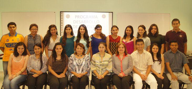 Reunión de Estudiantes del Programa Institucional Desarrollo de Talentos